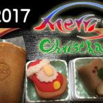デザイン書道:作品2111「Merry Christmas」